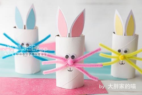 纸筒小兔子