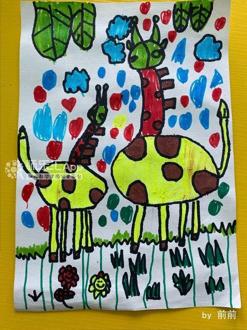 可愛的長勁鹿