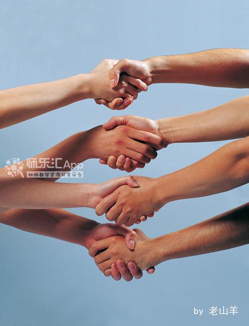 五大领域(健康、社会